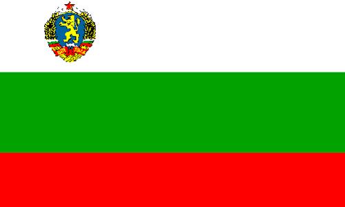 Lernen Bulgarisch in Sprachschule Aktiv Zürich