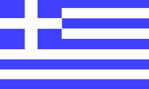 Lernen Griechisch in Sprachschule Aktiv Zürich